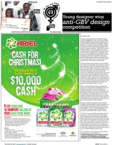 Young designer wins anti-GBV design competition (November 22,2015)